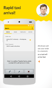 screenshot of Maxim: taxi order version 2.9.6