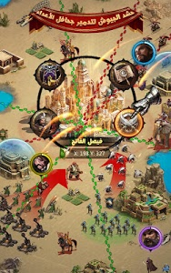 screenshot of الفاتحون : صراع العروش version 1.1.3