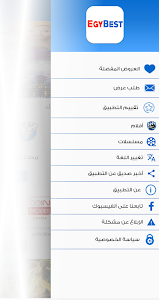 screenshot of ايجي بست | egybest version 1.2