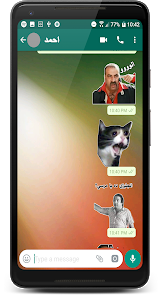 screenshot of ملصقات و ستيكرات واتساب WAStickerApps version 2.2