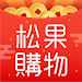 Download 松果購物 - 買不完的生活好物 7.17 APK