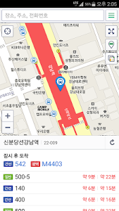 screenshot of 네이버 지도, 내비게이션 – Naver Map version Varies with device