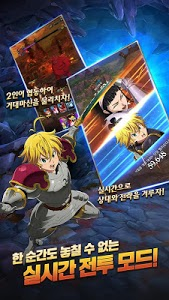 screenshot of 일곱 개의 대죄: GRAND CROSS version 1.0.98