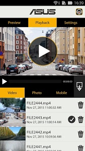 screenshot of ASUS RECO version 1.0.1905211