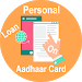 Download Aadhar Pe Instant Loan-Guide 1.0 APK