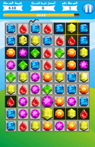 screenshot of All The day Jewels version 2