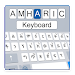 Amharic Typing Keyboard with Amharic Alphabets