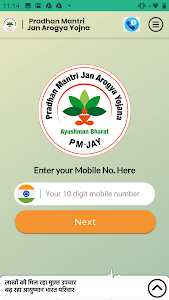 screenshot of Ayushman Bharat (PM-JAY) version 2.0.0