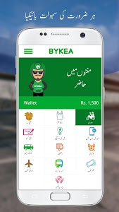 screenshot of Bykea - Rides, Parcels & Food version 4.31