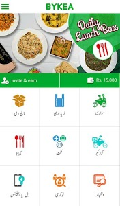 screenshot of Bykea - Rides, Deliveries, Food & Payments version 4.38