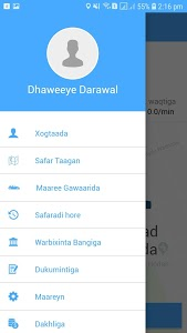 screenshot of Dhaweeye Darawal version 1.0.70