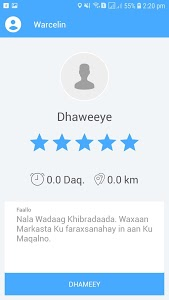 screenshot of Dhaweeye Darawal version 1.0.66