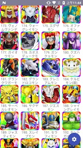 screenshot of Digimon Linkz Guide version Varies with device