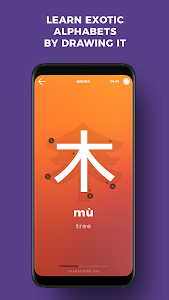 screenshot of Drops: Learn Korean, Japanese, Chinese language version 28.11