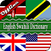 English Swahili Dictionary