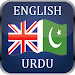 English Urdu Dictionary Offline - Learn English