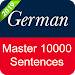 Download German Sentence Master 4.4 APK