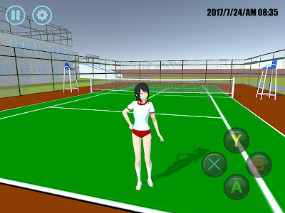 screenshot of High School Simulator 2018 version 5.4