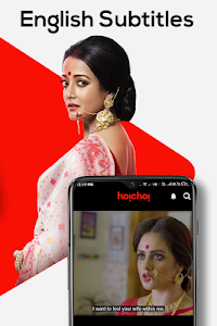screenshot of hoichoi - Bengali Movies | Web Series | Music version Varies with device