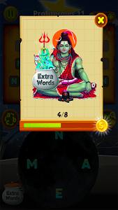 screenshot of Lord Of Words version 1.0