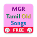 MGR Tamil Old Songs Mp3