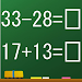 Mental arithmetic calculation game