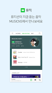 screenshot of 네이버 뮤직 - Naver Music version Varies with device