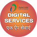 One App Digital Services (One App Many Solutions)