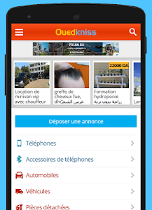 screenshot of Ouedkniss version 1.5.6