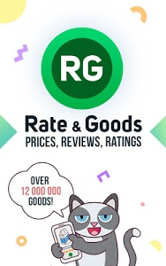 screenshot of Rate&Goods - product scanner and reviews version 20190528.508