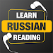 Download Russian reading - daily improvements in Russian 2.0 APK