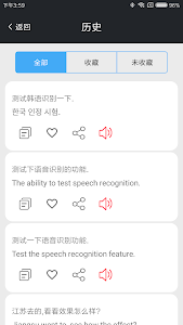 screenshot of SSK Translator version 2.5.0