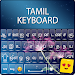 Download Tamil Keyboard 1.0 APK