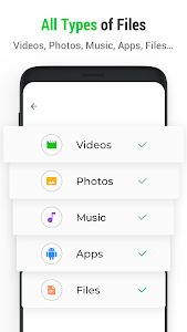screenshot of Share Apps & File Transfer - inShare version 1.1.0.1