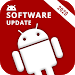 Download Software Update - Keeps your Apps updated 2.0 APK