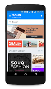 screenshot of Souq.com version 4.57.2