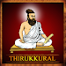 Thirukkural Audio