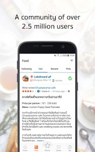 screenshot of Wongnai: Restaurants & Reviews version 8.11.7